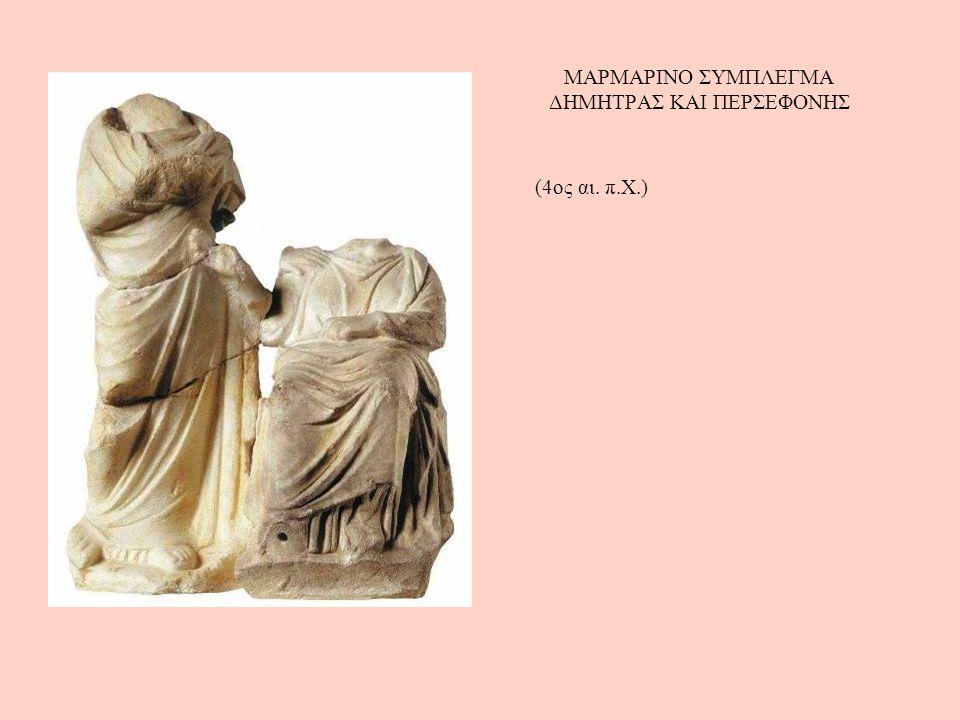ΤΟ ΜΕΓΑΛΟ ΕΛΕΥΣΙΝΙΑΚΟ ΑΝΑΓΛΥΦΟ Αριστερά η Δήμητρα αποχαιρετά τον Τριπτόλεμο, βασιλιά της Ελευσίνας που ετοιμάζεται να διδάξει στους ανθρώπους την καλλιέργεια της γης και του σιταριού, σύμφωνα με τις οδηγίες της.