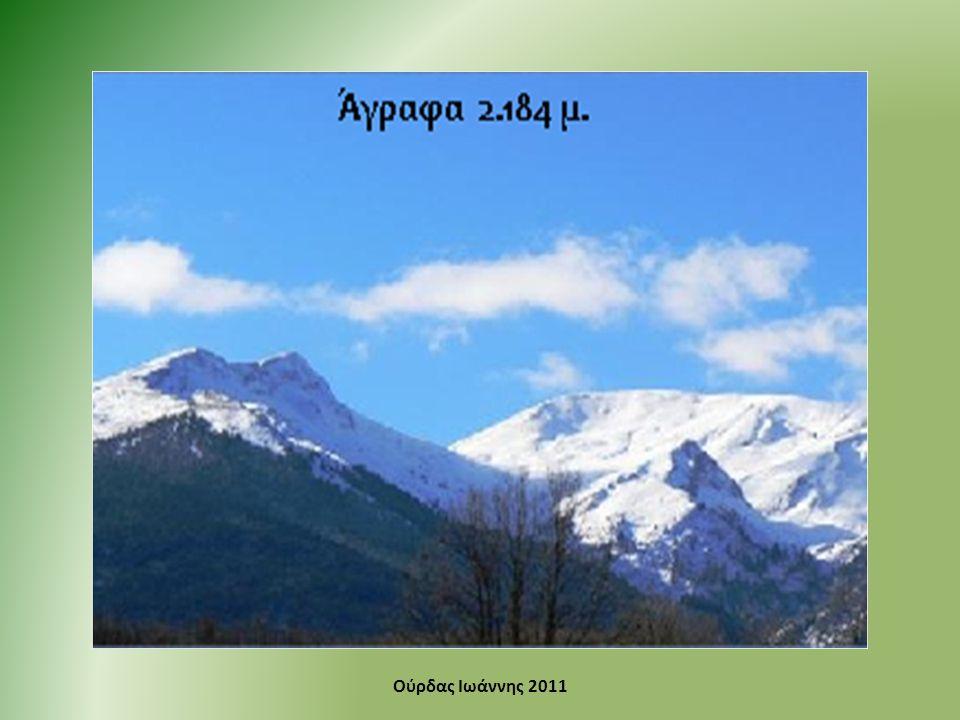 Οροσειρά Πίνδου Ούρδας Ιωάννης 2011