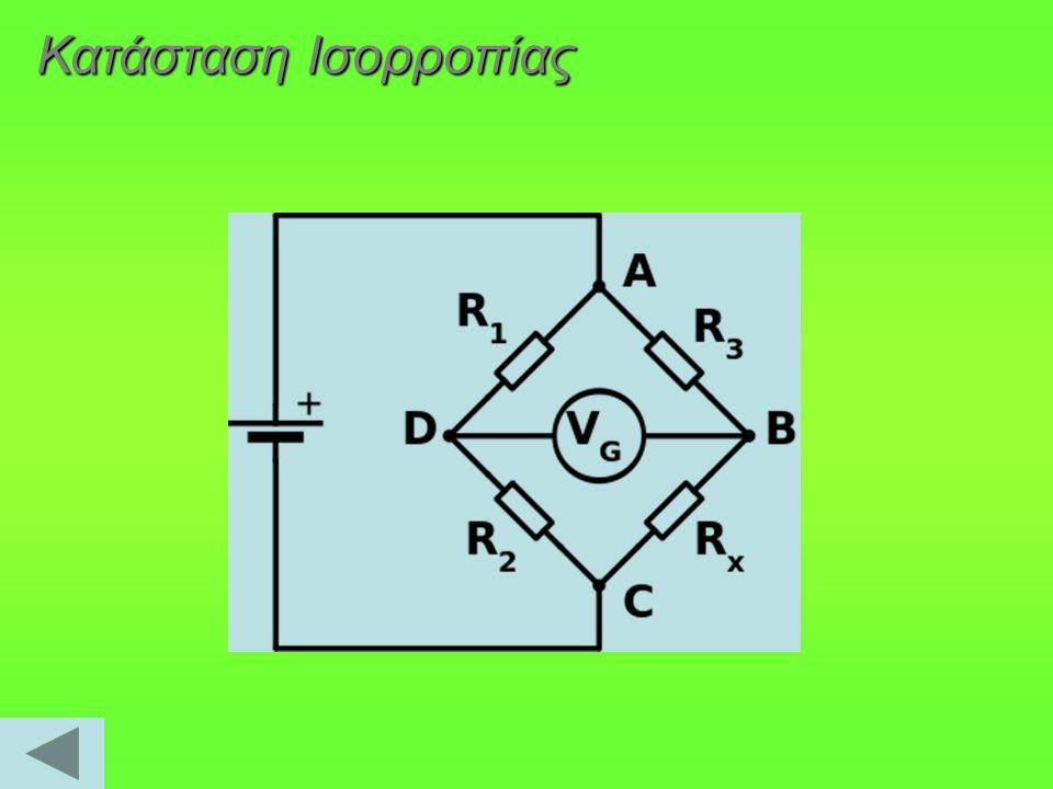Η λειτουργία της γέφυρας βασίζεται σε συγκριτικές μετρήσεις μεταξύ των κυκλωμάτων.
