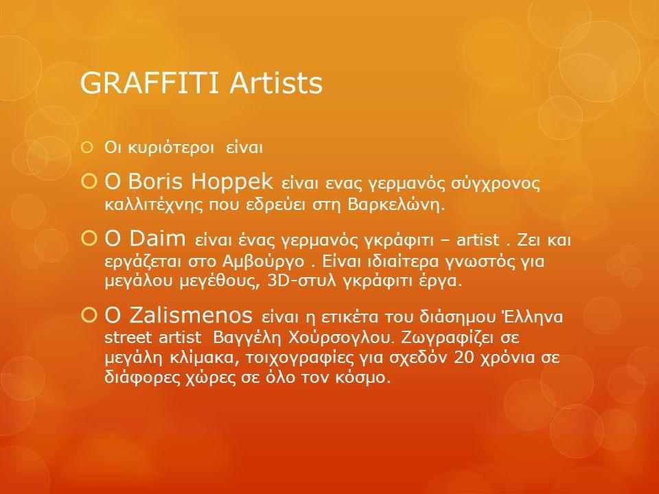 GRAFFITI Artists  Οι κυριότεροι είναι  O Boris Hoppek είναι ενας γερμανός σύγχρονος καλλιτέχνης που εδρεύει στη Βαρκελώνη.  Ο Daim είναι ένας γερμα