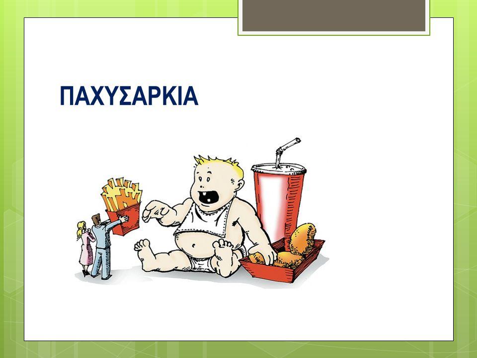 7) Να εντοπίσετε και να απομακρύνετε τις τροφές στις οποίες έχετε ευαισθησία