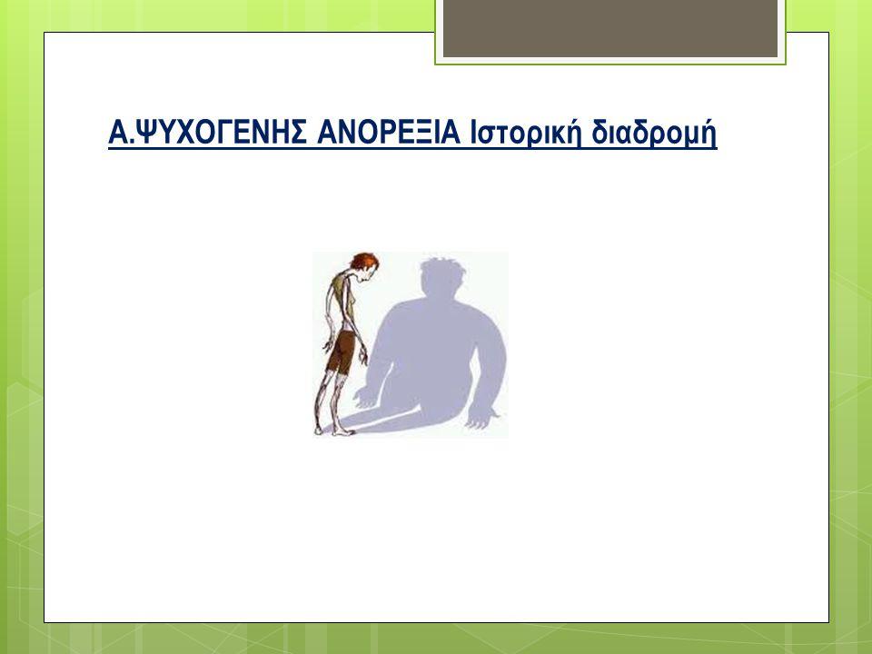 Συμμετείχαν οι μαθητές:  -Κουκορίκου Ιωάννα Α1  -Γεοργατζας Περικλής Α1  -Γιατσιου Παρασκεύη Α1  -Μπαζή Δέσποινα Α4  -Τσιγάρας Δημήτρης Α4  -Γκιώμπρη Αλεξάνδρα Α1  -Γκόγκου Γεωργία Α1  -Ντούντα Ματθαίος Α3  -Κωσταρέλλου Ανδρεάνα Α3  -Ντούρλια Αρτεμις Α3  -Στεργιοπούλου Αναστασία Α4  -Χοβαλοπούλου Αθηνά Α4  -Αλασωνίτης Γιάννης Α1  -Πολύζου Σταματίνα Α4  -Τσαγαλιώτη Αθανασία Α4