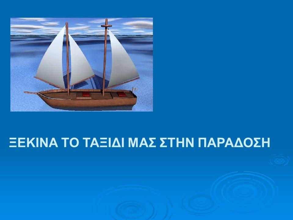 ΣΠΟΡΑΔΕΣ ΦΟΡΕΣΙΑ ΣΚΙΑΘΟΥ