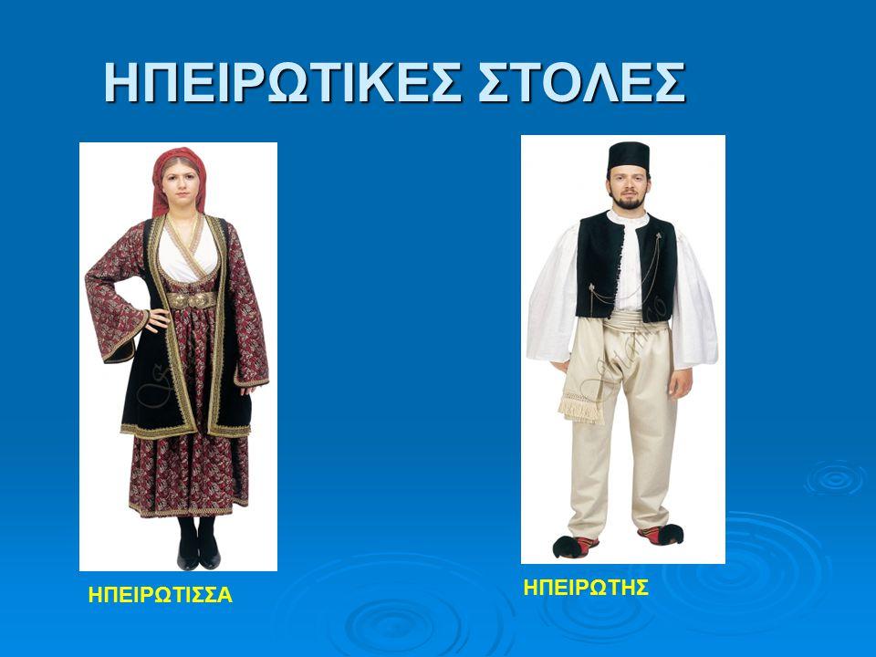ΦΟΡΕΣΙΕΣ ΚΕΦΑΛΛΟΝΙΑΣ