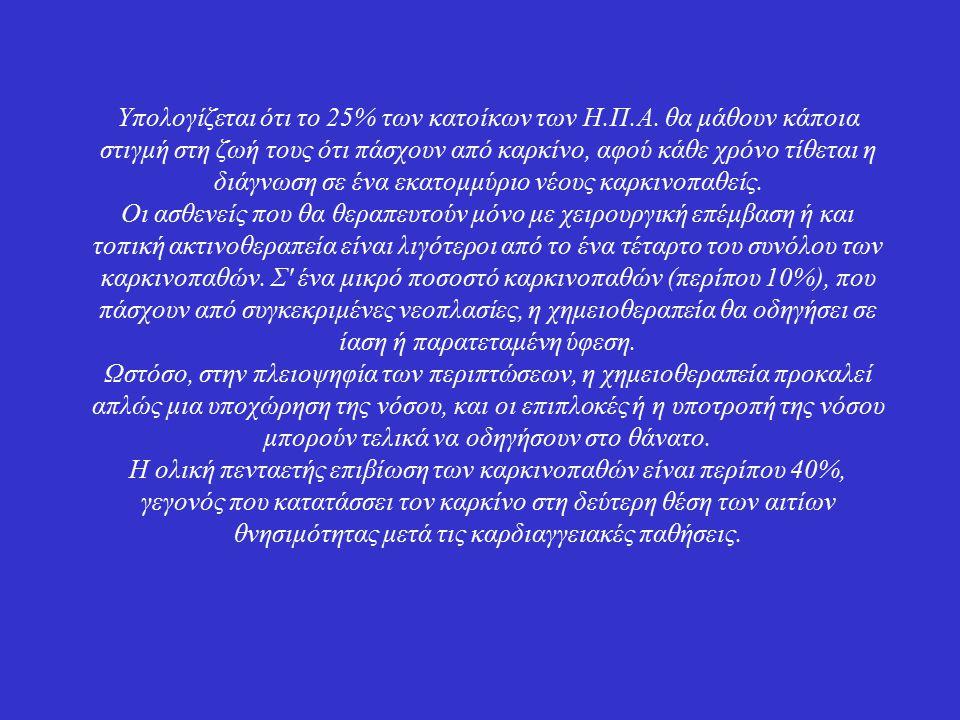 Ιντερφερόνες  Ταξινόμηση:  Ταξινόμηση: Οι ανθρώπινες ιντερφερόνες ταξινομούνται ανάλογα με την αντιγονικότητά τους στους τρεις τύπους, α, β και γ.