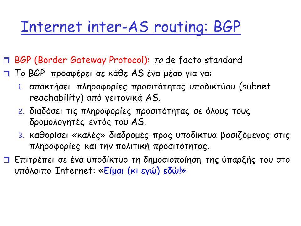 Internet inter-AS routing: BGP r BGP (Border Gateway Protocol): το de facto standard r Το BGP προσφέρει σε κάθε AS ένα μέσο για να: 1. αποκτήσει πληρο