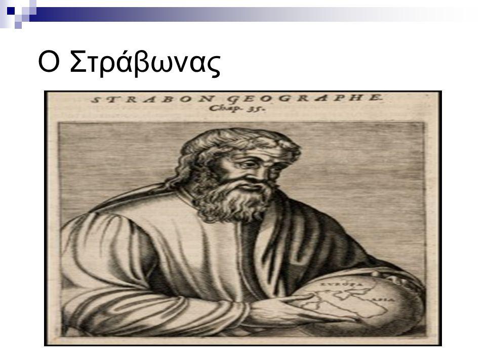 Βιογραφία Αν και ο Ερατοσθένης γεννήθηκε στην Κυρήνη (στη σημερινή Λιβύη), έζησε, εργάστηκε και πέθανε στην Αλεξάνδρεια, πρωτεύουσα της πτολεμαϊκής Αιγύπτου.