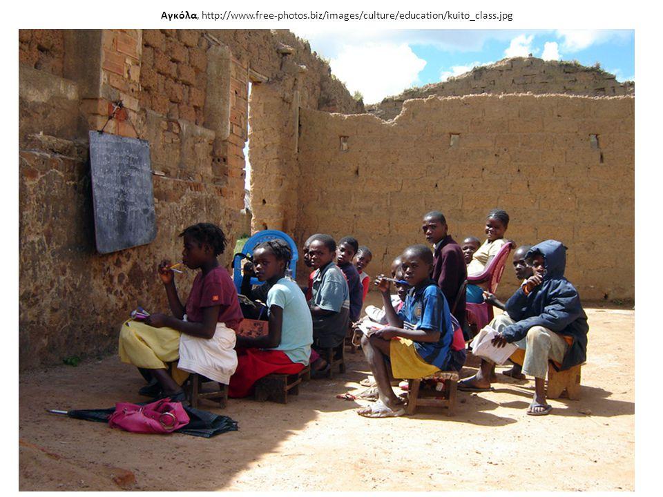 Αγκόλα, http://www.free-photos.biz/images/culture/education/kuito_class.jpg