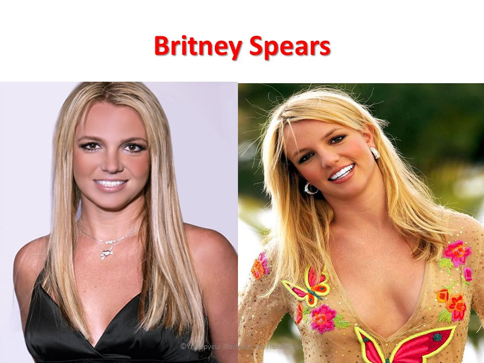 Britney Spears ©Υπουργείο Παιδείας και Πολιτισμού