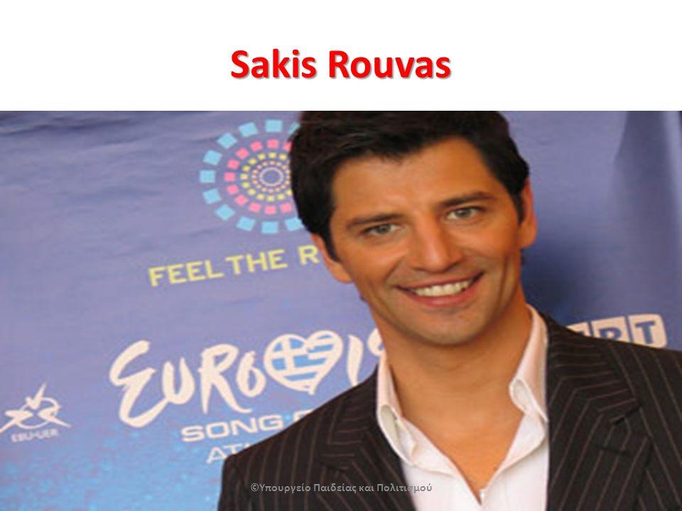Sakis Rouvas ©Υπουργείο Παιδείας και Πολιτισμού
