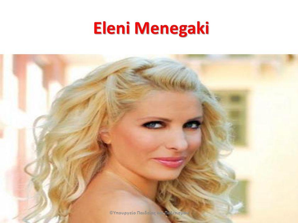 Eleni Menegaki ©Υπουργείο Παιδείας και Πολιτισμού