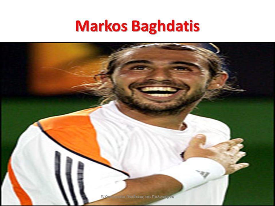 Markos Baghdatis ©Υπουργείο Παιδείας και Πολιτισμού