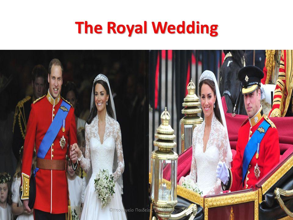 The Royal Wedding ©Υπουργείο Παιδείας και Πολιτισμού