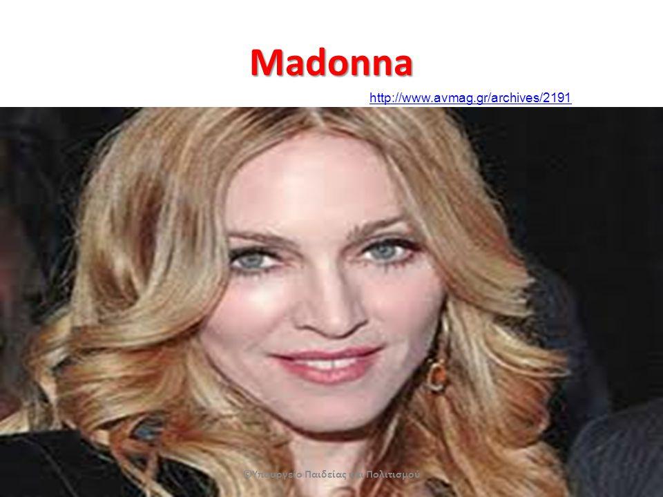 Madonna ©Υπουργείο Παιδείας και Πολιτισμού http://www.avmag.gr/archives/2191