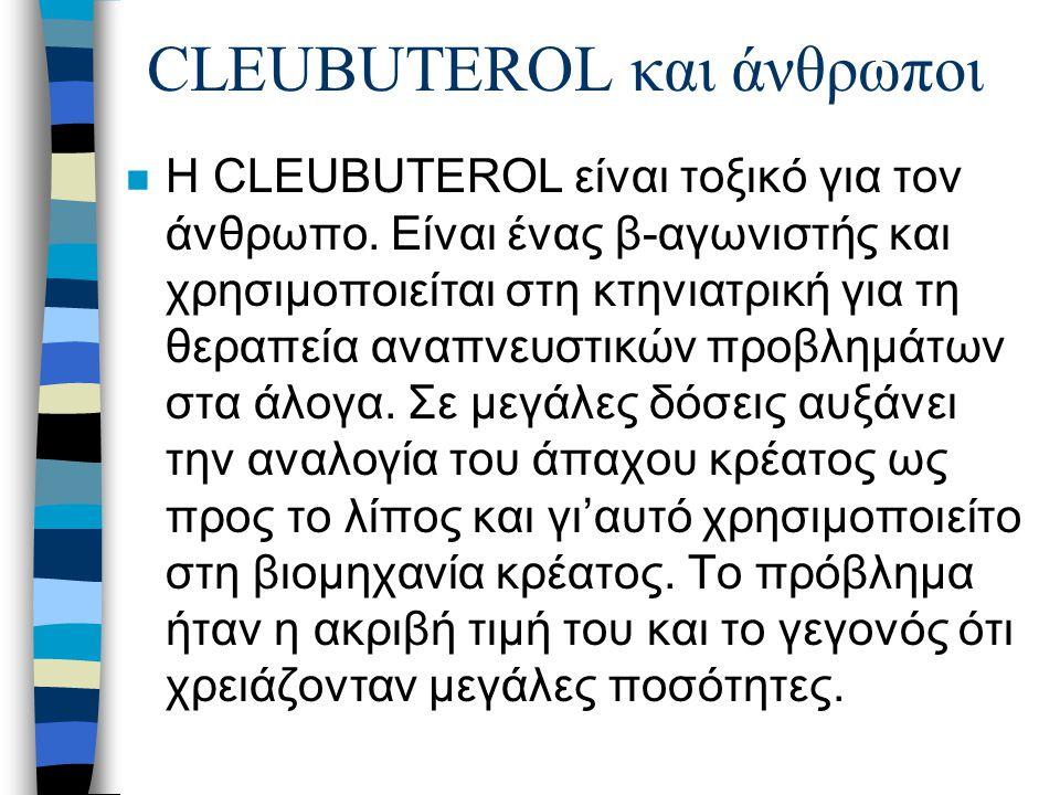 CLEUBUTEROL και άνθρωποι n Η CLEUBUTEROL είναι τοξικό για τον άνθρωπο.