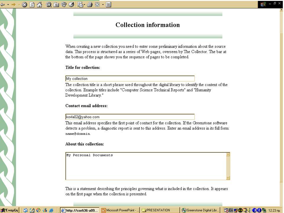 Επιστήμη της Πληροφορίας - Ψηφιακές Βιβλιοθήκες - Κ. Βλαχόπουλος 25