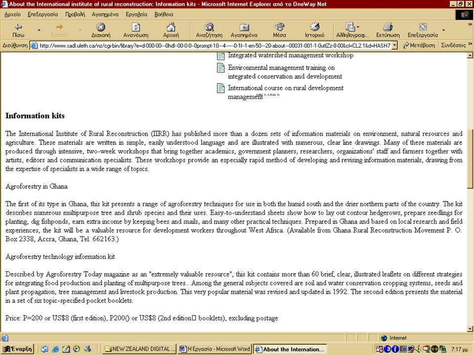 Επιστήμη της Πληροφορίας - Ψηφιακές Βιβλιοθήκες - Κ. Βλαχόπουλος 41