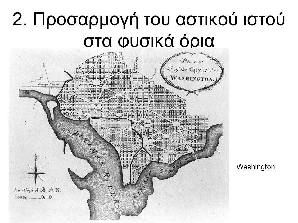 2. Προσαρμογή του αστικού ιστού στα φυσικά όρια Washington