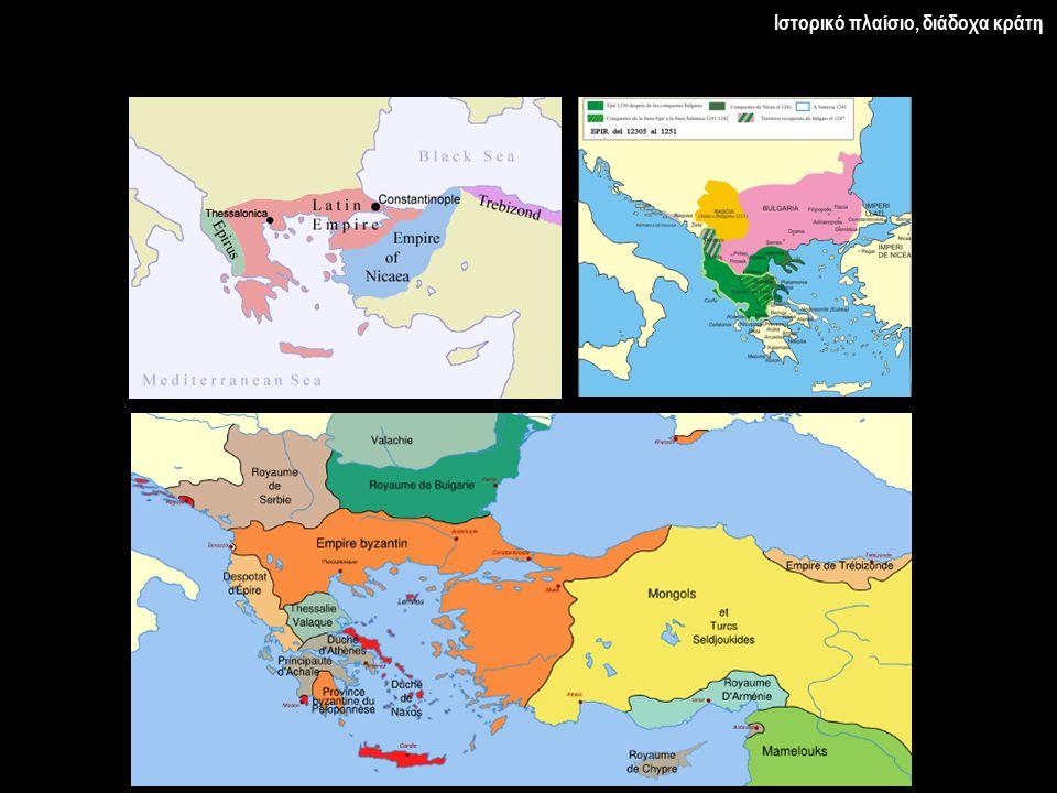 Φραγκική αρχιτεκτονική στην Ελλάδα