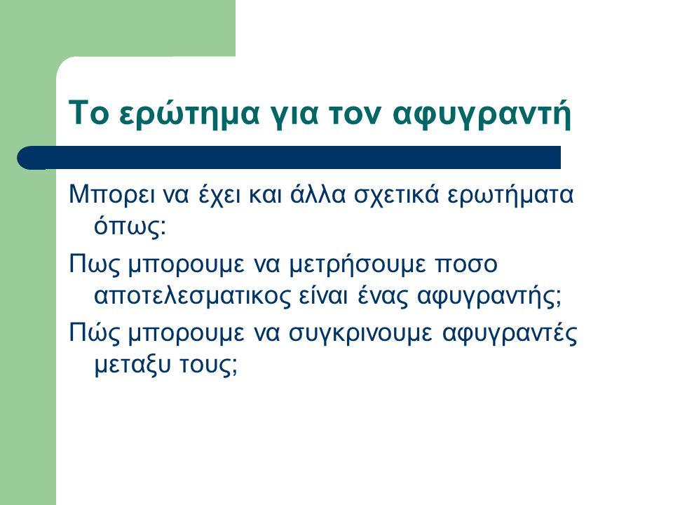 Σημερα Κινησεις και Δυνάμεις https://www.youtube.com/watch?v=bGRSIAjSz bUhttps://www.youtube.com/watch?v=bGRSIAjSz bU («σχολική παρουσίαση») Από τις εφημερίδες: http://news.in.gr/science- technology/article/?aid=1231240411 Ροζ πανθηρας (4-) http://www.youtube.com/watch?v=xUICeOYJaN0