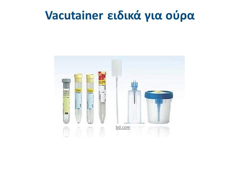 Vacutainer ειδικά για ούρα bd.com