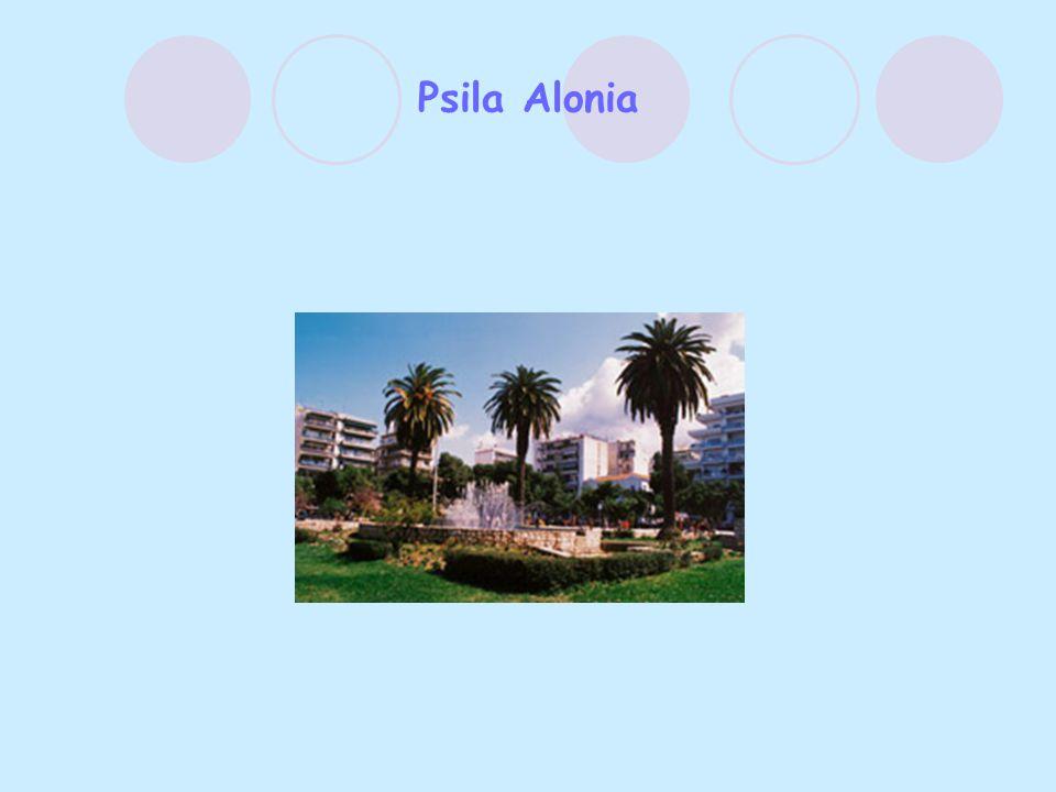Psila Alonia