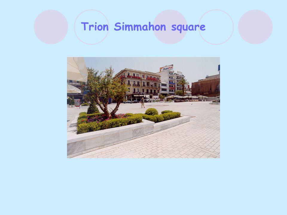 Trion Simmahon square
