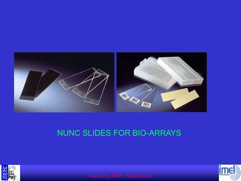 Aπρίλιος. 2008, Δημόκριτος NUNC SLIDES FOR BIO-ARRAYS