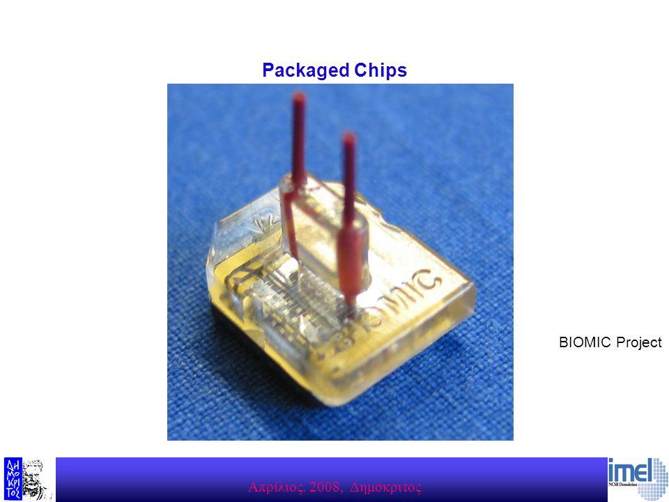 Aπρίλιος. 2008, Δημόκριτος Packaged Chips BIOMIC Project