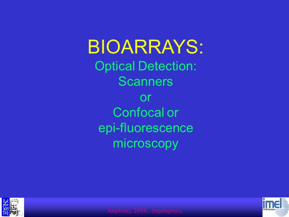 Aπρίλιος. 2008, Δημόκριτος BIOARRAYS: Optical Detection: Scanners or Confocal or epi-fluorescence microscopy