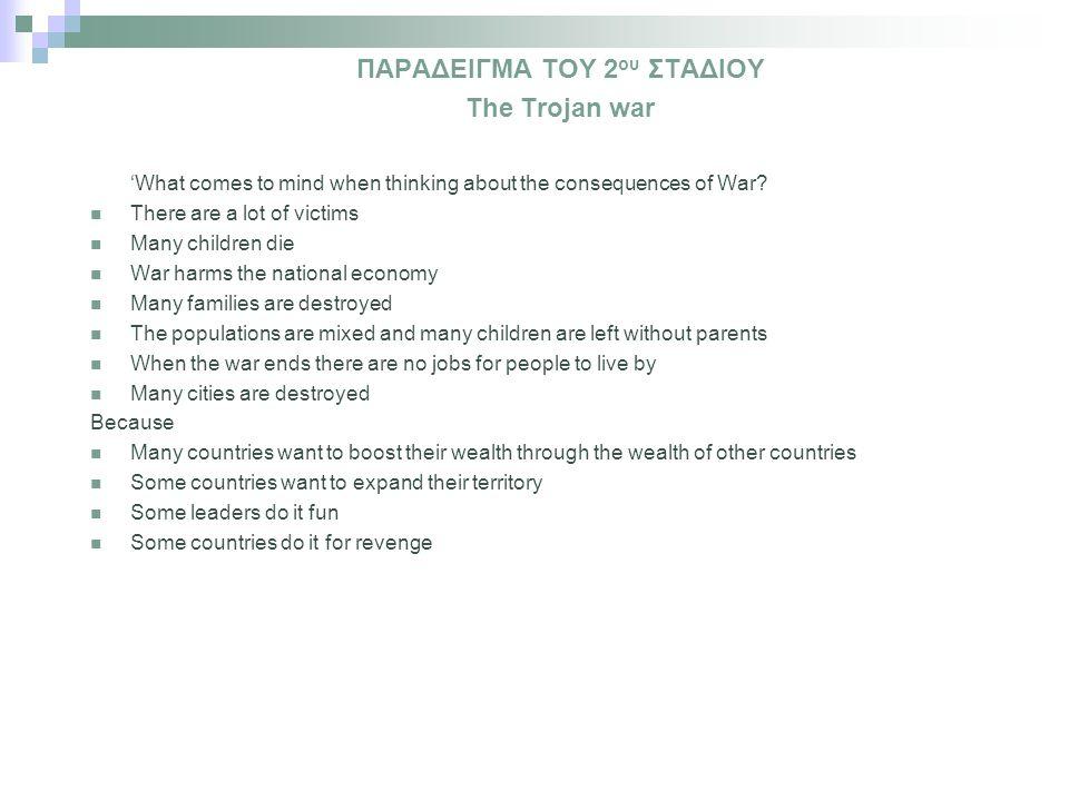 Στάδιο 5β (η εργασία γίνεται στις αρχικές ομάδες): Όλες οι ιδέες που προκύπτουν στο στάδιο 5 α συσχετίζονται με τα κριτικά ερωτήματα.