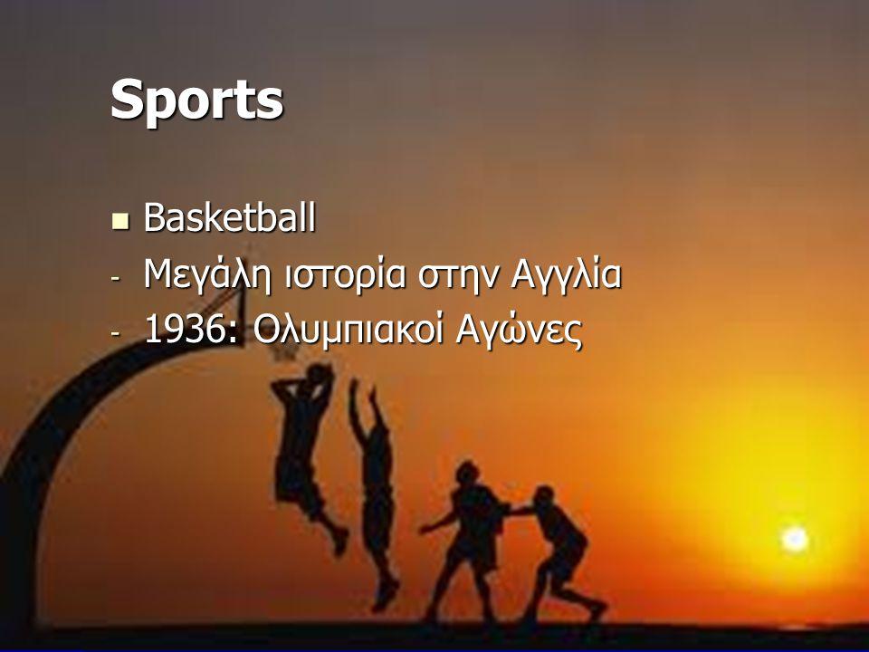 Sports Basketball Basketball - Μεγάλη ιστορία στην Αγγλία - 1936: Ολυμπιακοί Αγώνες