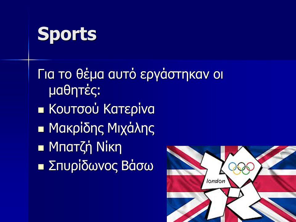 Sports Για το θέμα αυτό εργάστηκαν οι μαθητές: Κουτσού Κατερίνα Κουτσού Κατερίνα Μακρίδης Μιχάλης Μακρίδης Μιχάλης Μπατζή Νίκη Μπατζή Νίκη Σπυρίδωνος Βάσω Σπυρίδωνος Βάσω