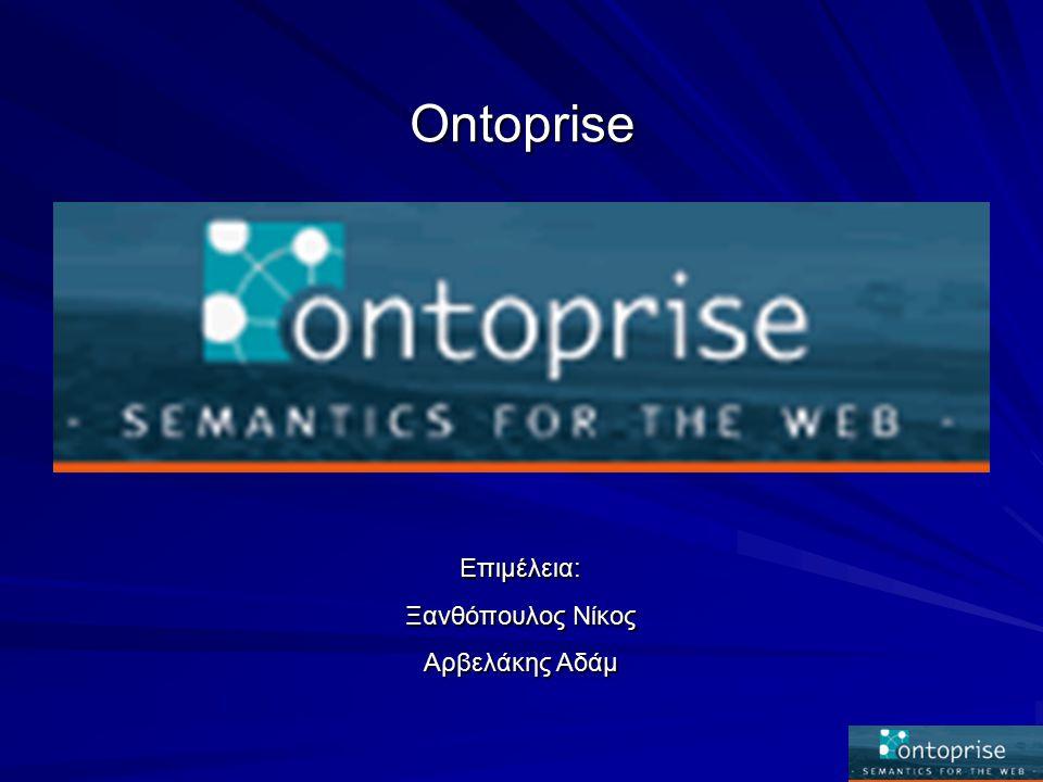 Δραστηριότητες της Ontoprise Προϊόντα: –OntoEdit –OntoBroker –Semantic Miner –OntoOffice Έρευνα: –OBELIX –BIZON