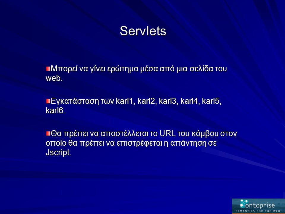Servlets Μπορεί να γίνει ερώτημα μέσα από μια σελίδα του web.