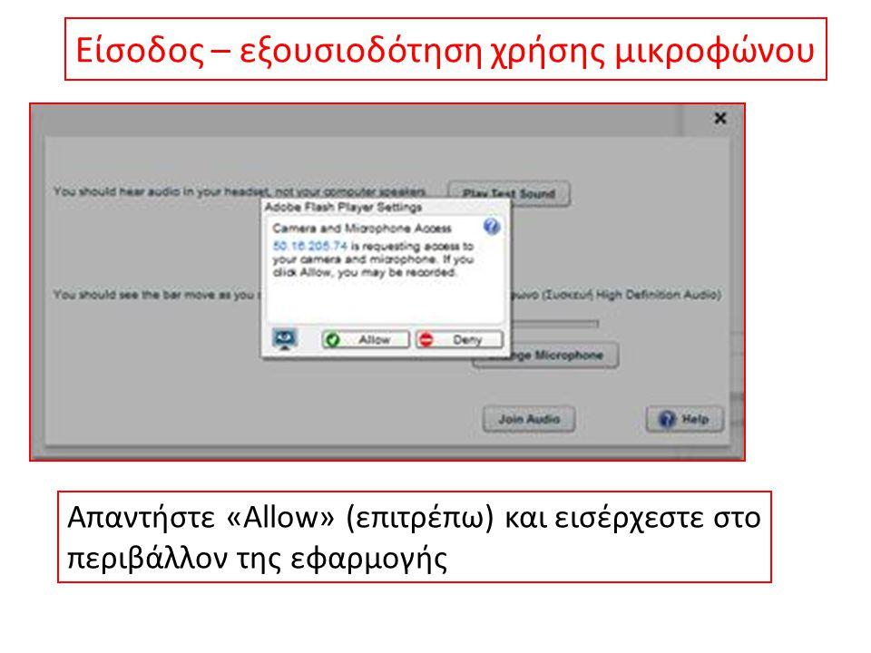 Ανέβασμα αρχείων Επιλέξετε Upload (ανέβασμα του αρχείου).