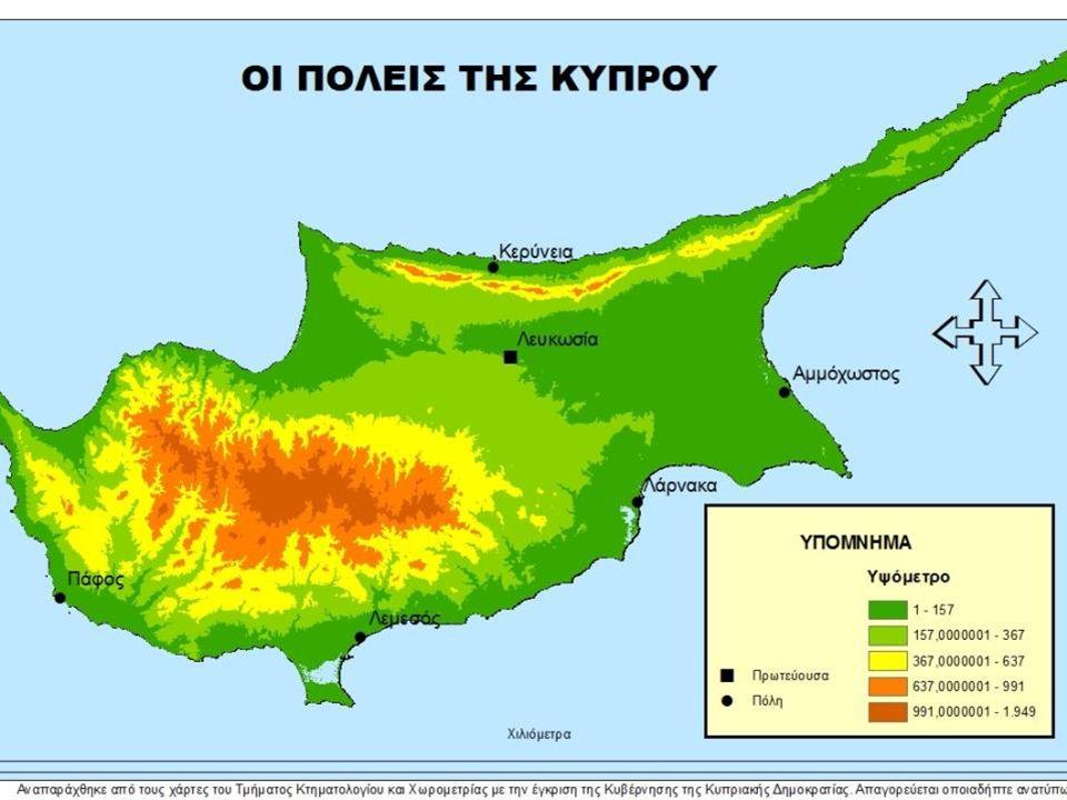 http://larnacainhistory.wordpress.com Λάρνακα