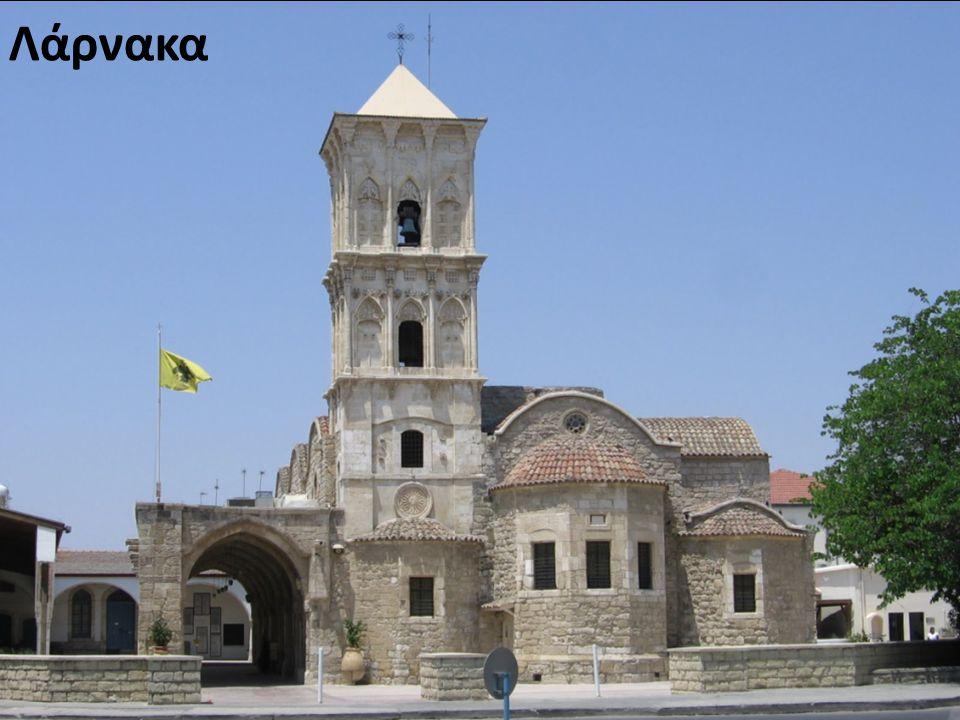 http://peters365photos.wordpress.com/2012/10/06/kyrenia-cyprus/ Κερύνεια