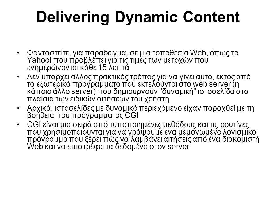 Delivering Dynamic Content Φανταστείτε, για παράδειγμα, σε μια τοποθεσία Web, όπως το Yahoo.
