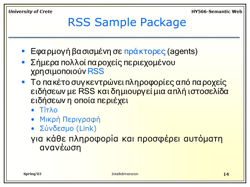 University of Crete HY566-Semantic Web Spring'03Intellidimension 15 Αρχιτεκτονική RSS Sample Package