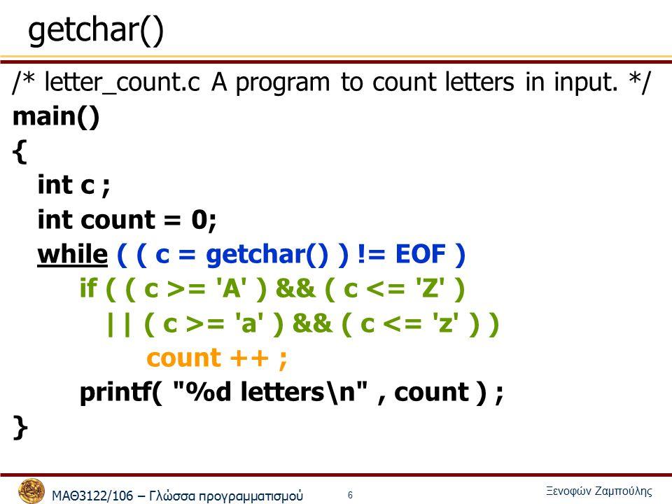 ΜΑΘ3122/106 – Γλώσσα προγραμματισμού Ξενοφών Ζαμπούλης 7 Επαναληπτικές Εντολές - while Π.χ., υπολογισμός των τετραγώνων των πρώτων 10 φυσικών αριθμών και του αθροίσματός τους int c=1,sum=0; while (c<=10) { printf( C is %d, square of C is %d\n , c, c*c); sum += c*c; c++; } printf( 1*1+2*2+3*3+…+10*10 = %d\n ,sum); int c=11,sum = 0; while (--c) { sum += c*c; printf( C is %d, square of C is %d\n , c, c*c); } printf( 1*1+2*2+3*3+…+10*10 = %d\n ,sum);