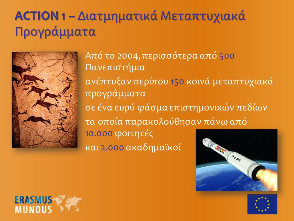 Come and study in Europe.