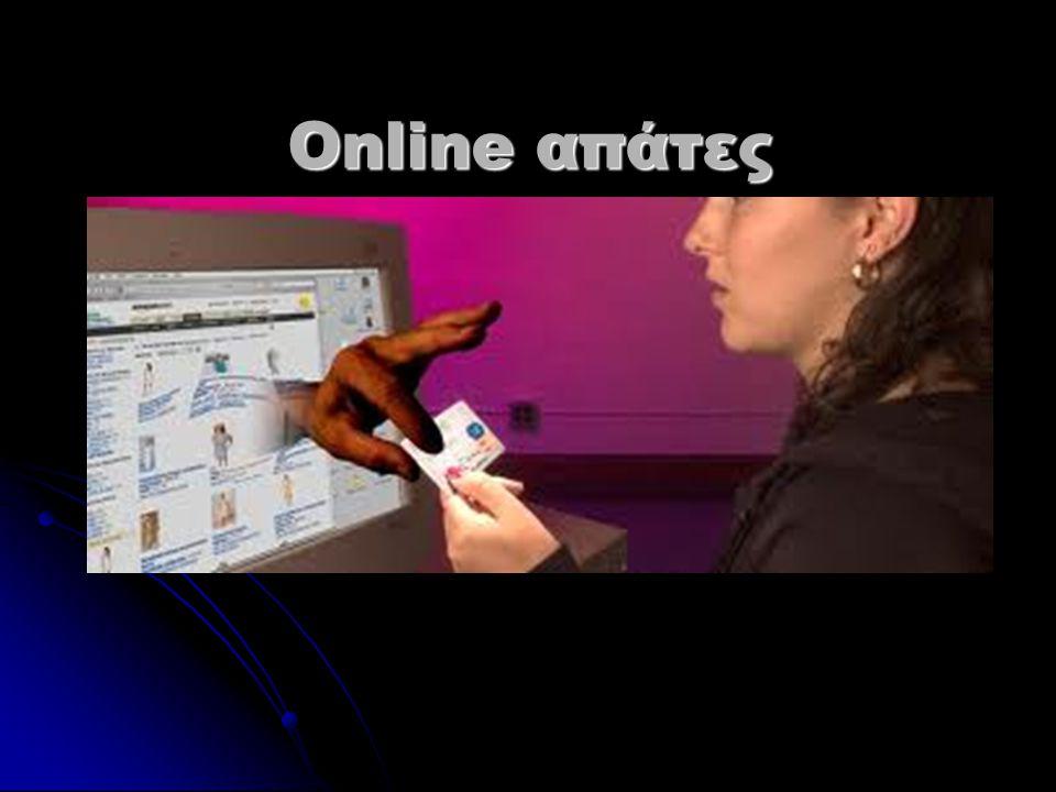 Όταν είναι online, τα παιδιά μπορεί να εκτίθενται σε ιούς (κακόβουλα προγράμματα που προκαλούν βλάβες σε υπολογιστικά συστήματα) και hackers (άνθρωποι που προσπαθούν να εισβάλουν σε υπολογιστικά συστήματα).