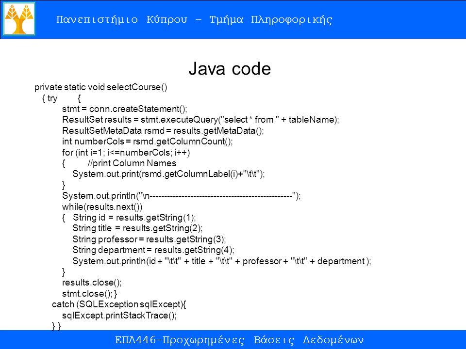 Πανεπιστήμιο Κύπρου – Τμήμα Πληροφορικής ΕΠΛ446-Προχωρημένες Βάσεις Δεδομένων private static void selectCourse() { try { stmt = conn.createStatement()