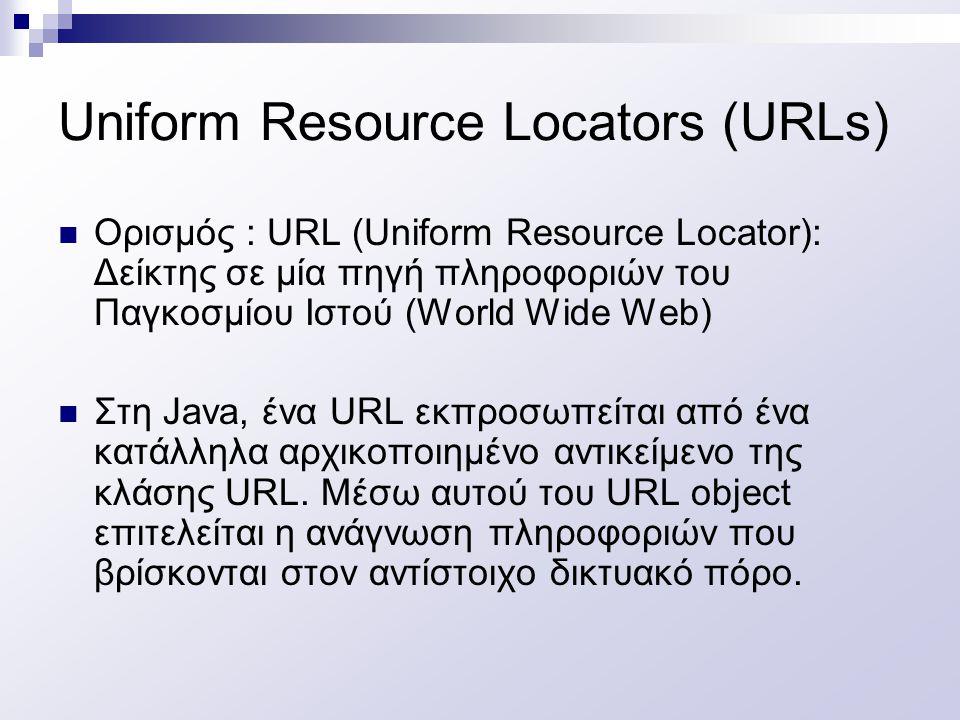 Ορισμός : URL (Uniform Resource Locator): Δείκτης σε μία πηγή πληροφοριών του Παγκοσμίου Ιστού (World Wide Web) Στη Java, ένα URL εκπροσωπείται από ένα κατάλληλα αρχικοποιημένο αντικείμενο της κλάσης URL.