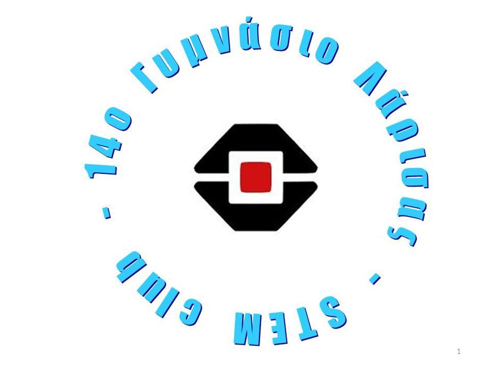 Lego Mindstorms EV3 Home Edition #745544 12