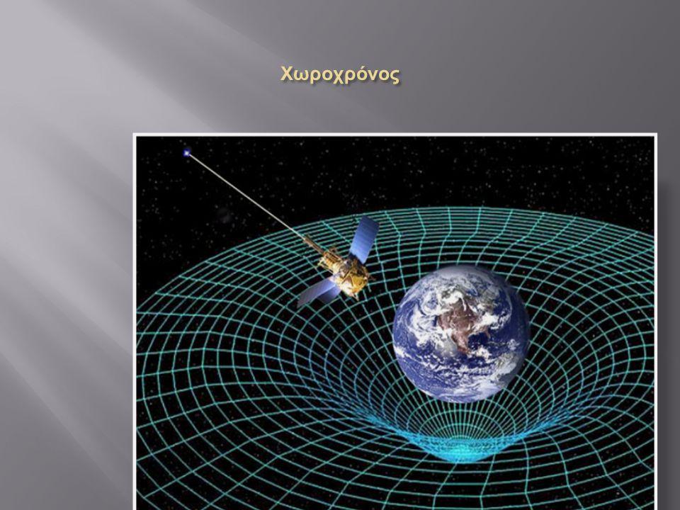  Περίπου 15.000 δέσμες νετρίνων - μικροσκοπικών σωματιδίων που διαποτίζουν το σύμπαν - απελευθερώθηκαν σε διάστημα 3 ετών από το CERN προς το εργαστή
