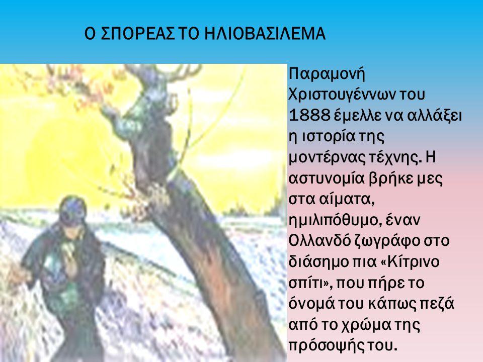 ΕΡΓΑ ΤΟΥ ΜΟΝΤΙΛΙΑΝΙ