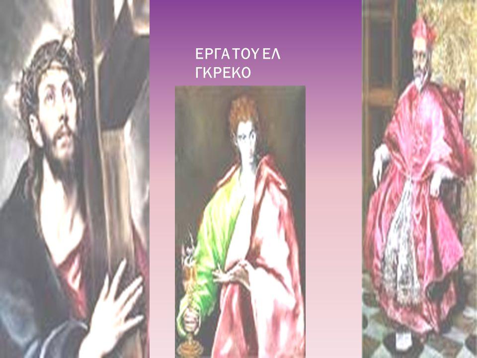 Ο Πάμπλο Ντιέγο Χοσέ Φρανθίσκο ντε Πάουλα Χουάν Νεμοπουθένο Μαρία ντε λος Ρεμέδιος Θιπριάνο ντε λα Σαντίσιμα Τρινιδάδ Ρουίθ υ Πικάσο ή απλά Πάμπλο Πικάσο (25 Οκτωβρίου 1881 - 8 Απριλίου 1973) ήταν Ισπανός ζωγράφος.