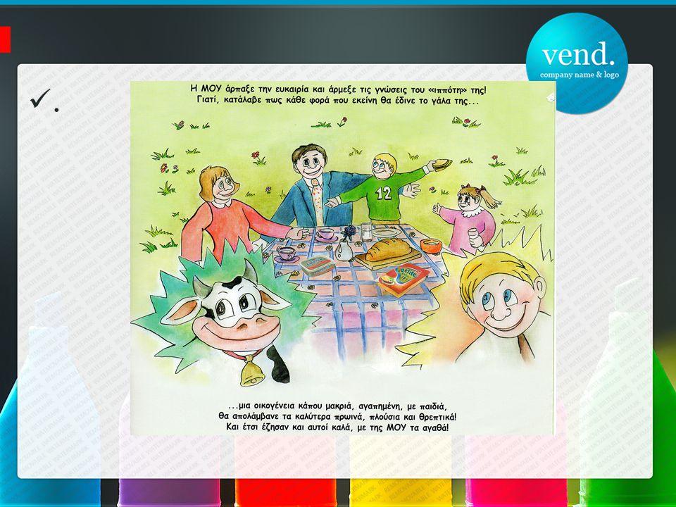 Δράση 3η : Προετοιμασία για την παρουσίαση του βιβλίου Λέμε στα παιδιά να ακούσουν ένα ακόμα τραγούδι το: «Φεγγαράκι μου λαμπρό» και κάνουμε τις σχετικές ερωτήσεις; -Τι λέει το τραγούδι; Ποιοι αναφέρονται σ' αυτό;( φεγγάρι- ουρανός) -Τι σχέση να έχει το φεγγάρι με την αγελάδα και το γάλα; -Πώς νιώθετε τώρα; Κάντε, δείξτε με εκφράσεις του προσώπου σας αυτό που νιώθετε.